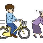 兵庫県で自転車保険が義務化される条例の提案を検討中