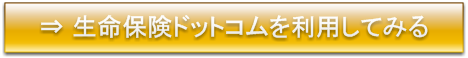 seihobotan1